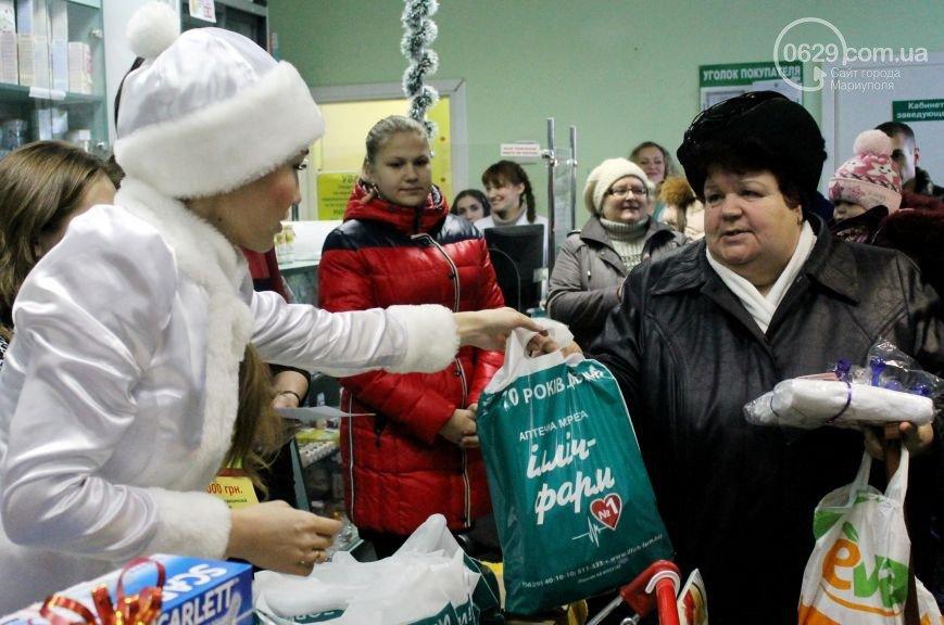 Не пропустите — 16 января в 16-00  розыгрыш  призов от «Ильич-фарм»! (фото) - фото 1
