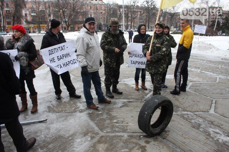 Полтавчане пригрозили устроить майдан и потребовали пересчёта тарифов на комуслуги (ФОТО) (фото) - фото 1