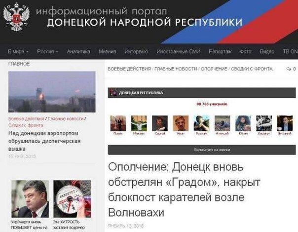 Боевики «ДНР» подтвердили причастность к обстрелу блокпоста под Волновахой (фото) - фото 1