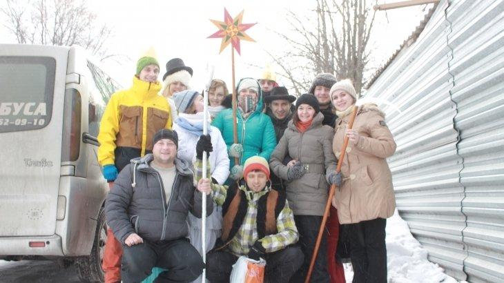 В Днепродзержинске львовские студенты выступили в женской колонии и спели колядки вместе с Дмитрием Ярошем (фото) - фото 2