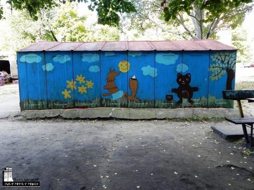 ТОП-10 необычных гаражей в Днепропетровске (фото) - фото 10