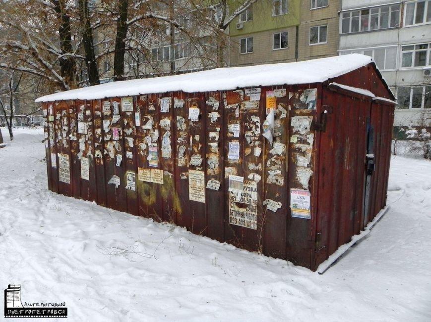 ТОП-10 необычных гаражей в Днепропетровске (фото) - фото 4
