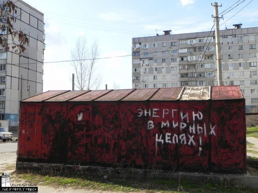 ТОП-10 необычных гаражей в Днепропетровске (фото) - фото 6
