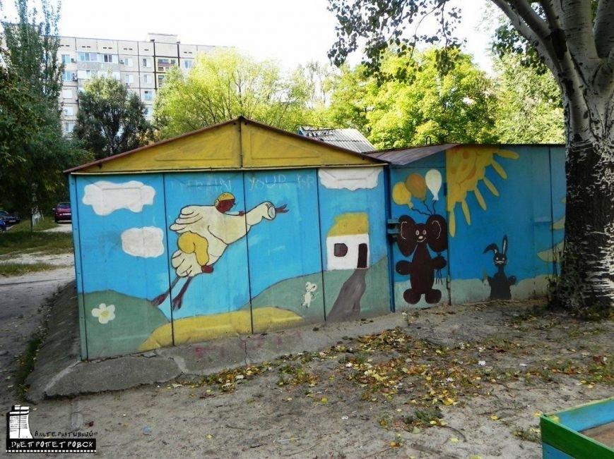 ТОП-10 необычных гаражей в Днепропетровске (фото) - фото 2