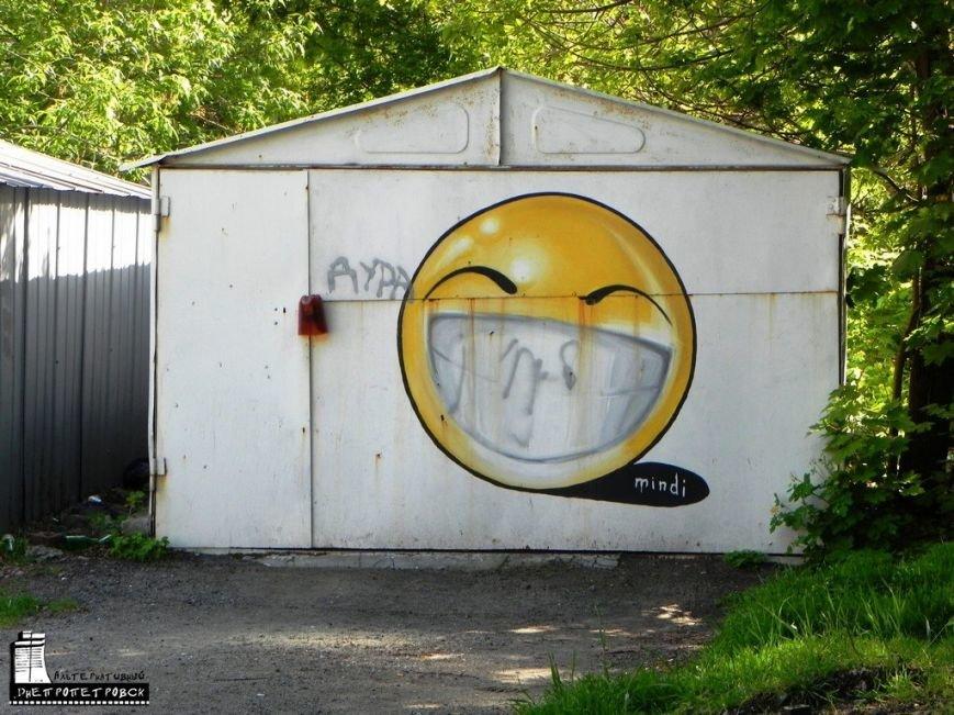 ТОП-10 необычных гаражей в Днепропетровске (фото) - фото 5