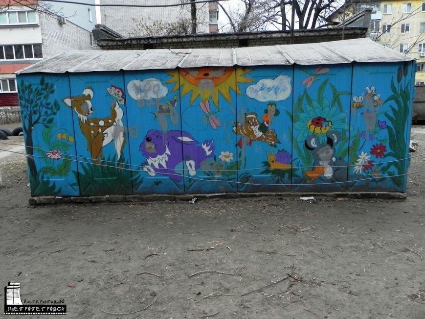 ТОП-10 необычных гаражей в Днепропетровске (фото) - фото 8