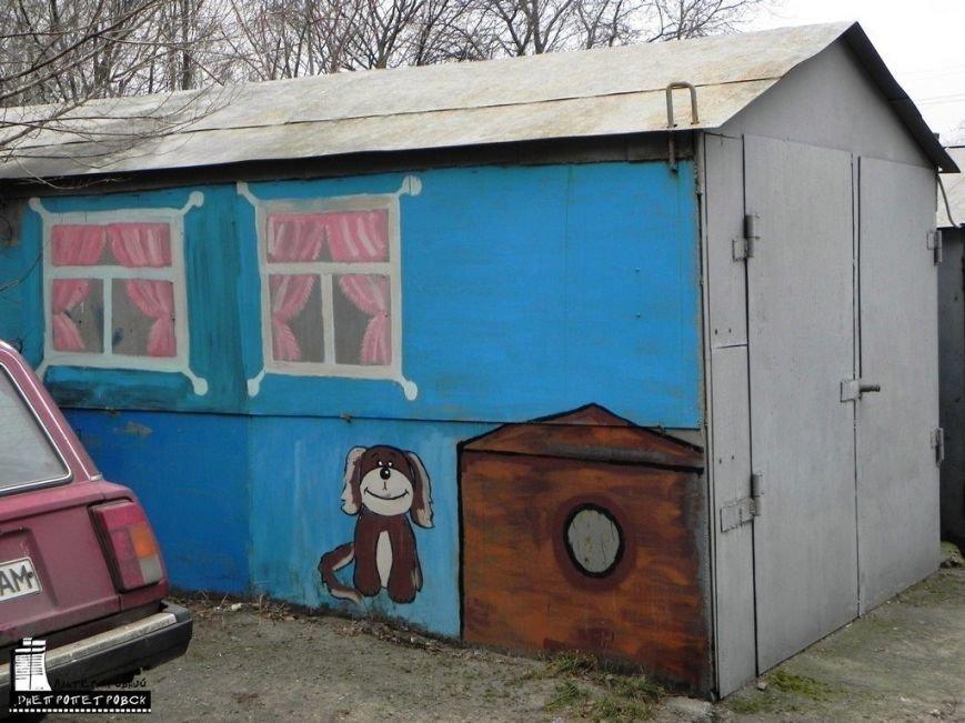 ТОП-10 необычных гаражей в Днепропетровске (фото) - фото 3