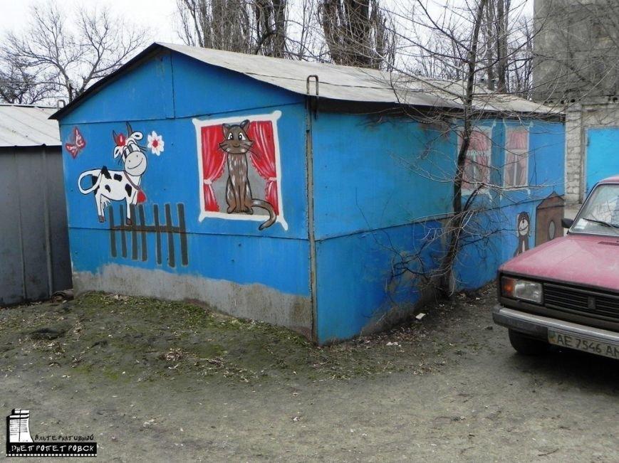 ТОП-10 необычных гаражей в Днепропетровске (фото) - фото 1