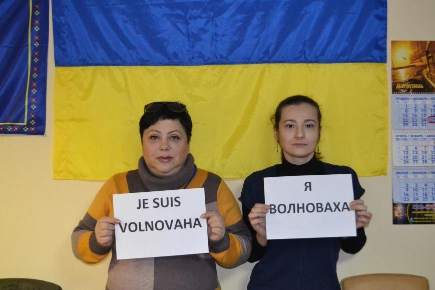 В украинских сетях началась акция «Я - Волноваха». Мариупольцы присоединились (ФОТО. Дополнено) (фото) - фото 2