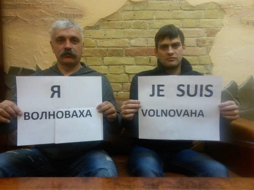 В украинских сетях началась акция «Я - Волноваха» (фото) - фото 1