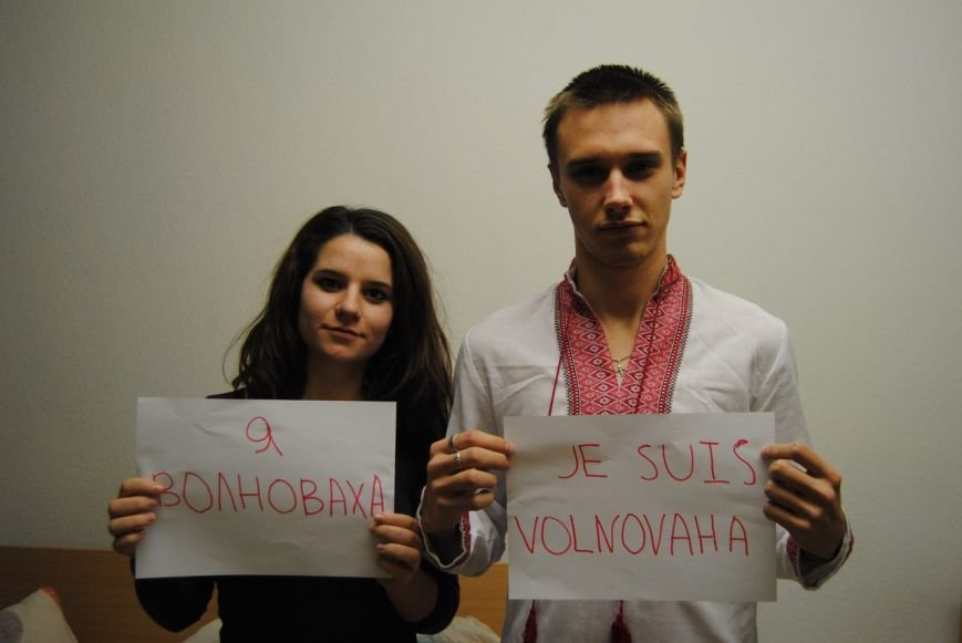 В украинских сетях началась акция «Я - Волноваха» (фото) - фото 2