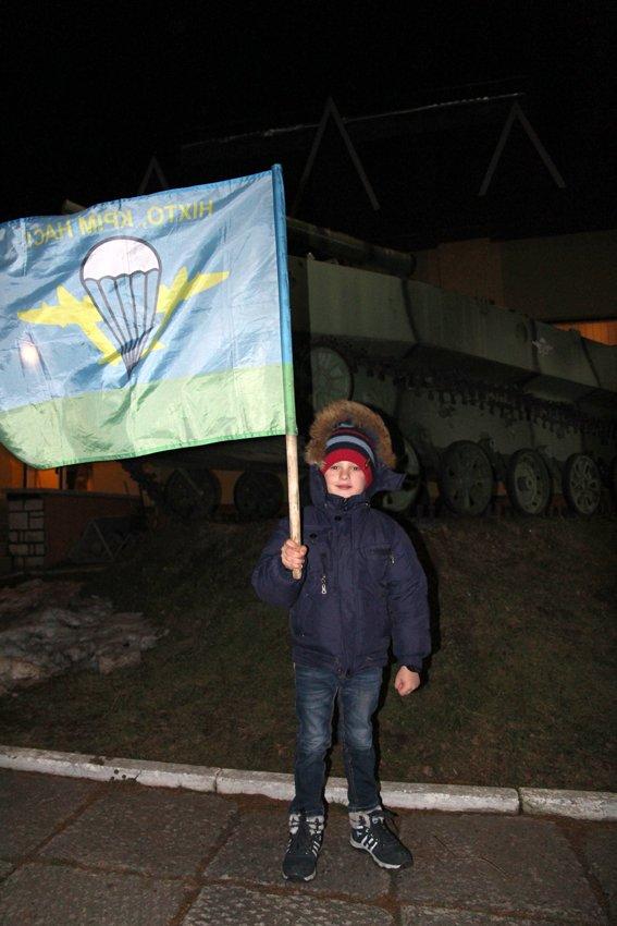Як у Львові зустріли Героїв АТО: додому повернулись 500 десантників (ФОТОРЕПОРТАЖ) (фото) - фото 28