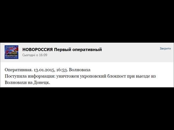 Русский мир в действии: Количество жертв обстрела боевиками пассажирского автобуса выросло до 12 человек (фото) - фото 2