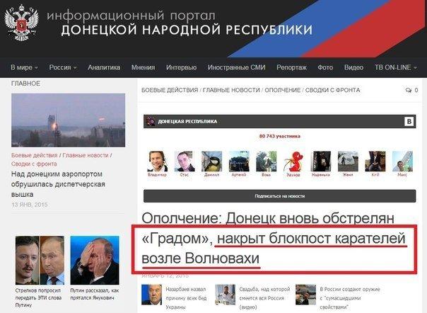 Русский мир в действии: Количество жертв обстрела боевиками пассажирского автобуса выросло до 12 человек (фото) - фото 1