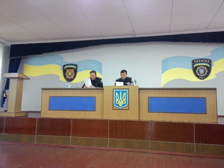 Красноармейские правоохранители подвели итоги работы за 2014 год (фото) - фото 1
