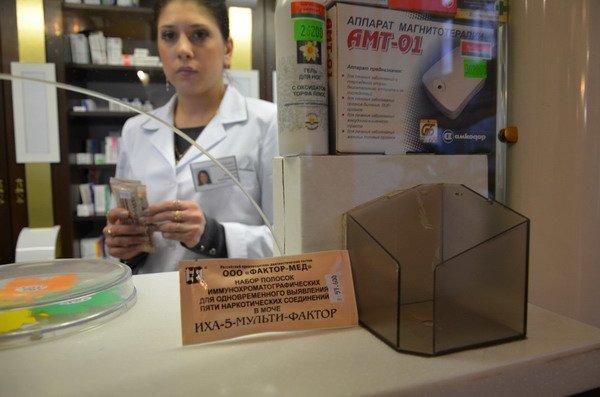 В гродненских аптеках появились экспресс-тесты на марихуану, кокаин и амфетамин (Фото), фото-1