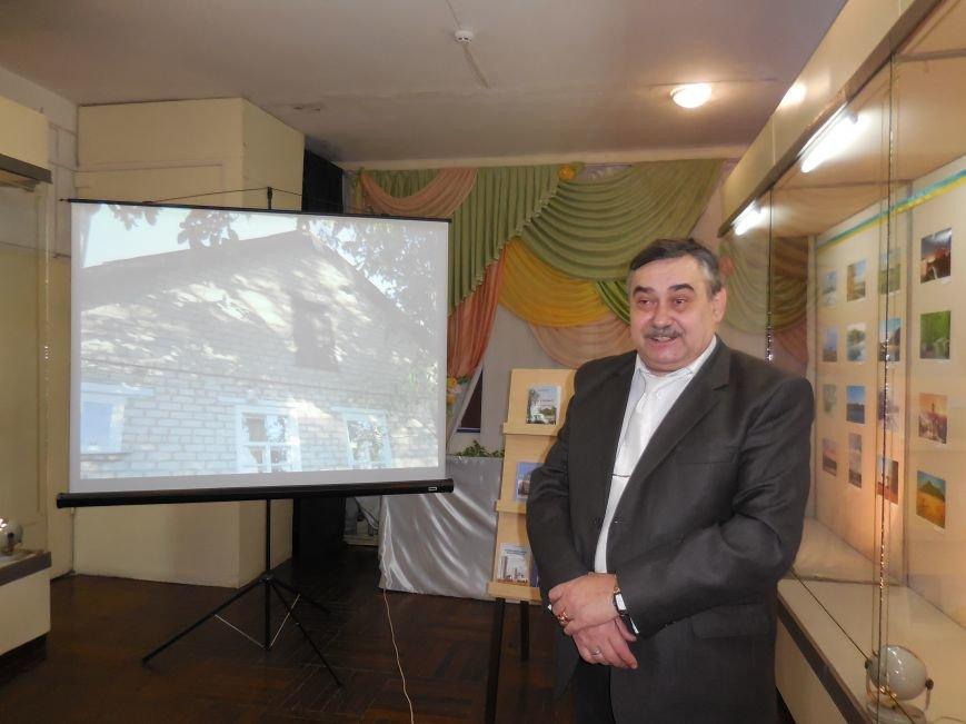 В Красноармейском музее состоялась презентация книги Петра Гайворонского (фото) - фото 1