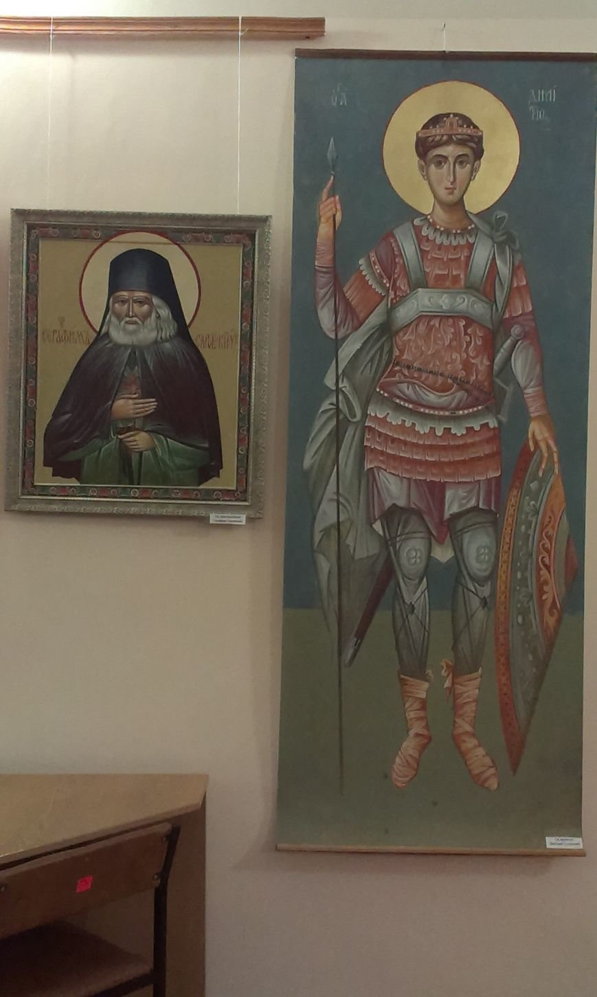 В Симферополе открылась выставка писаной храмовой иконы (ФОТО) (фото) - фото 2