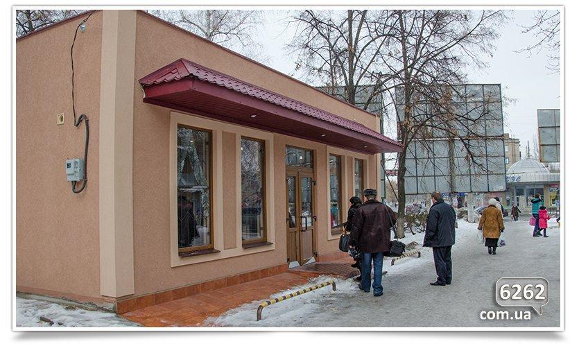 В Славянске прошёл рейд комиссии по благоустройству. (фото) - фото 3