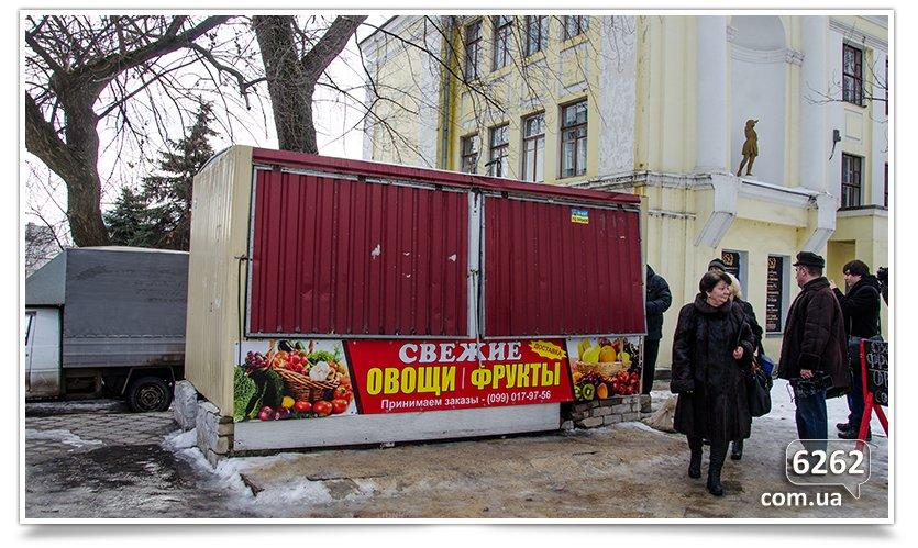 В Славянске прошёл рейд комиссии по благоустройству. (фото) - фото 6