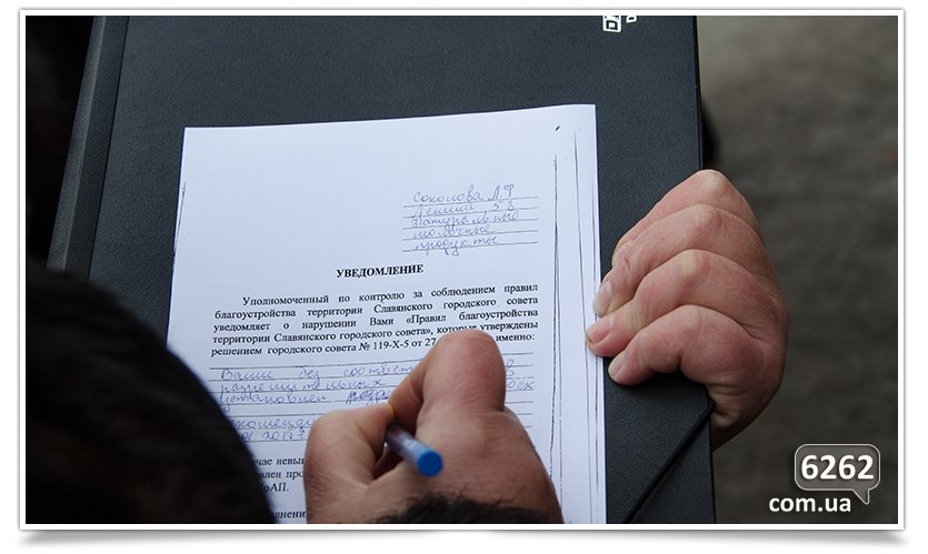 В Славянске прошёл рейд комиссии по благоустройству. (фото) - фото 2