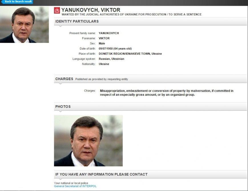 Депутаты Димитрова оставили Януковичу звание «Почетный гражданин города». По крайней мере - до следующей сессии (фото) - фото 1