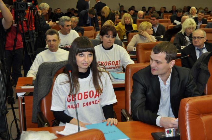 В Запорожье депутаты горсовета устроили флешмоб в поддержку Савченко (ФОТО), фото-3
