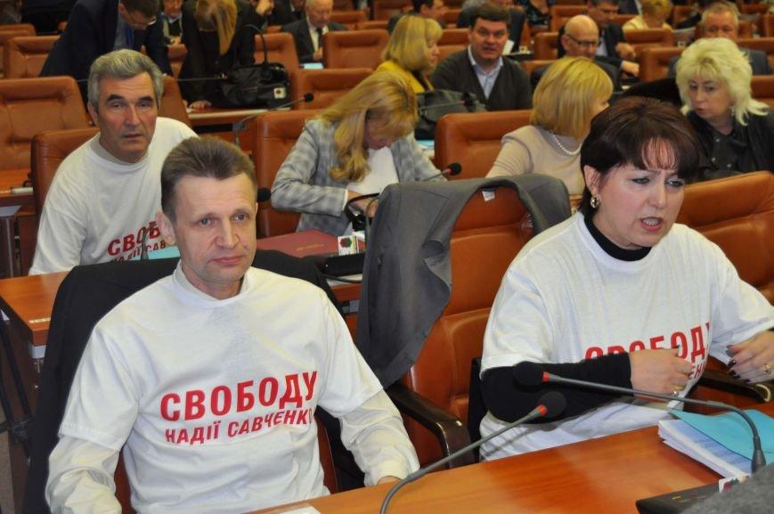 В Запорожье депутаты горсовета устроили флешмоб в поддержку Савченко (ФОТО), фото-1