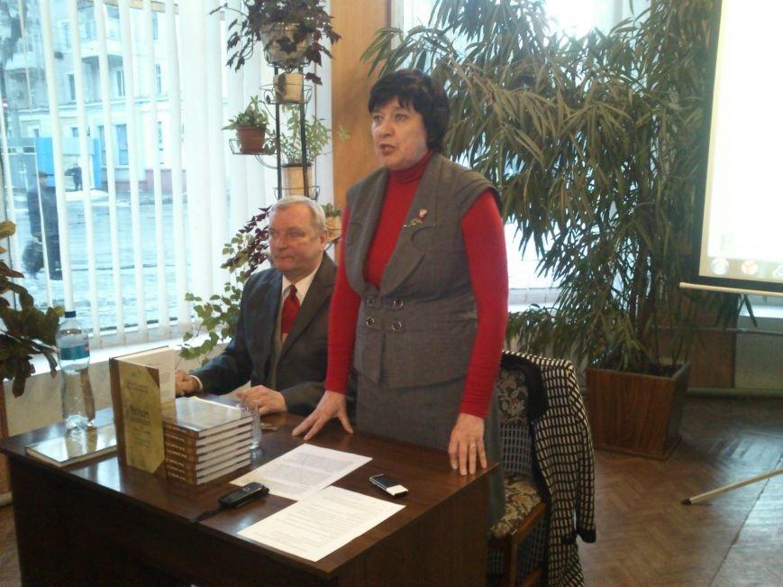 «Четыре поколения или исповедь об усопших» - в библиотеке города Днепродзержинск обсуждали новую книгу Александра Слоневского, фото-2