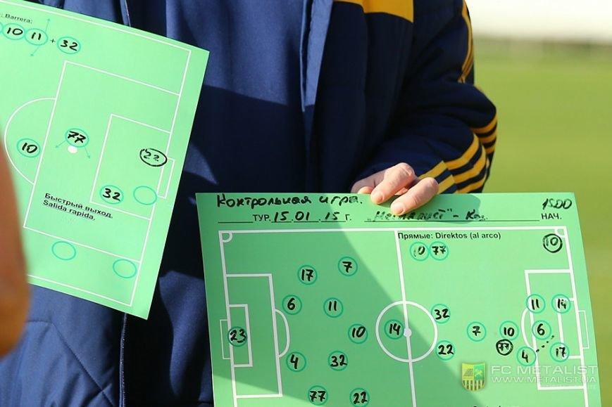 «Металлист» сыграл товарищеский матч с «Окжетпесом» 1:2 (ФОТО) (фото) - фото 1