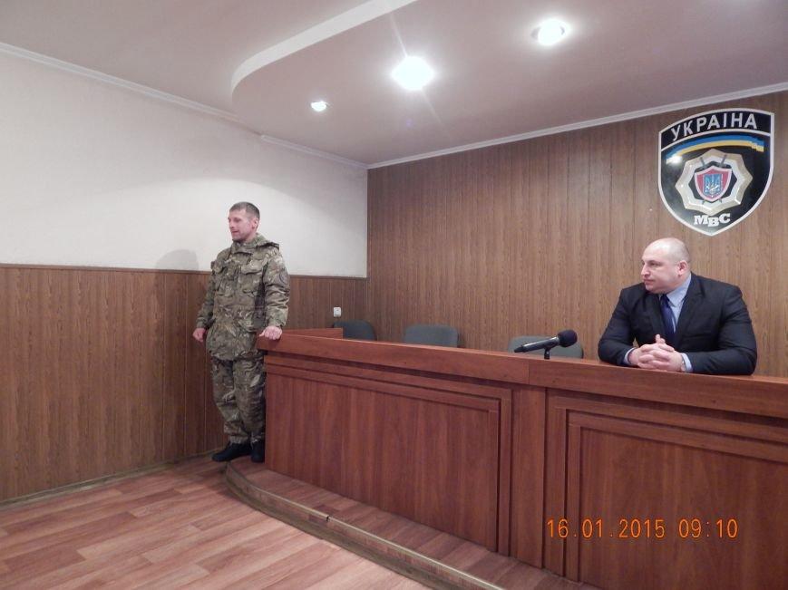 Сегодня утром очередная группа днепродзержинских милиционеров уехала в зону АТО (фото) - фото 4