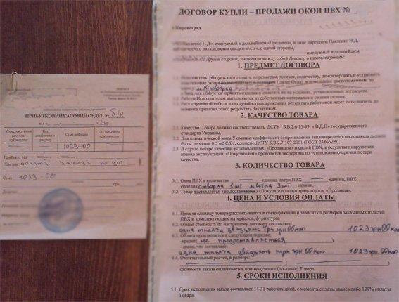 В Кировограде поймали оконного афериста (фото) - фото 1