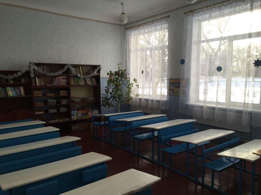 Светлые и теплые классы