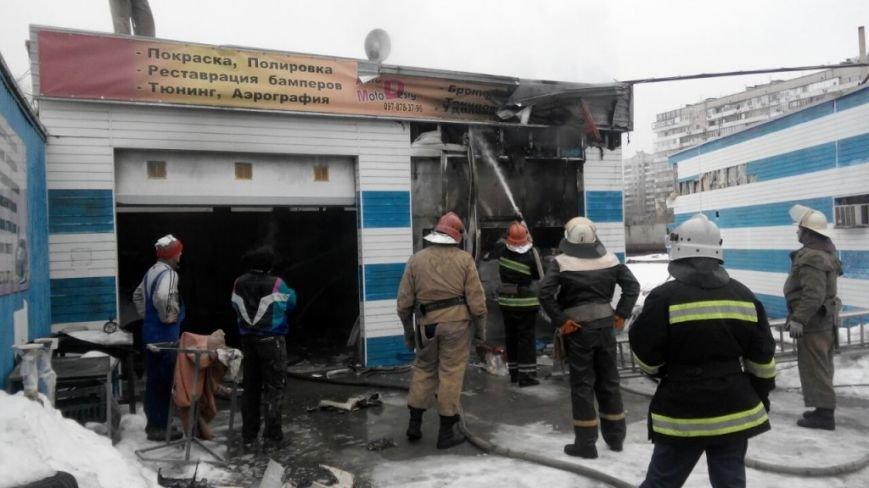 В Запорожье произошел пожар на СТО (ФОТО) (фото) - фото 2