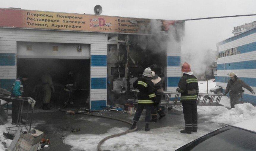 В Запорожье произошел пожар на СТО (ФОТО) (фото) - фото 1