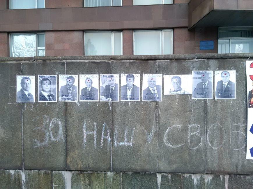 ФОТОФАКТ: Запорожские активисты нарисовали прицелы на портретах нардепов (ОБНОВЛЕНО), фото-1