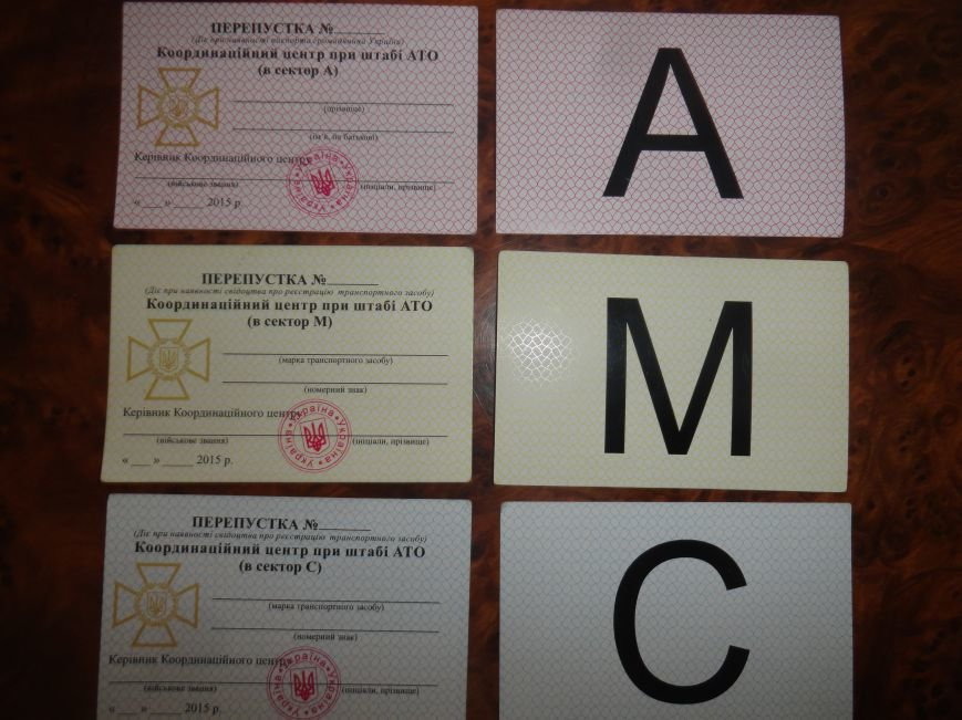 До 21 января в Мариуполе действует прежняя система  выезда-выезда по паспорту (ФОТО+ВИДЕО) (фото) - фото 2