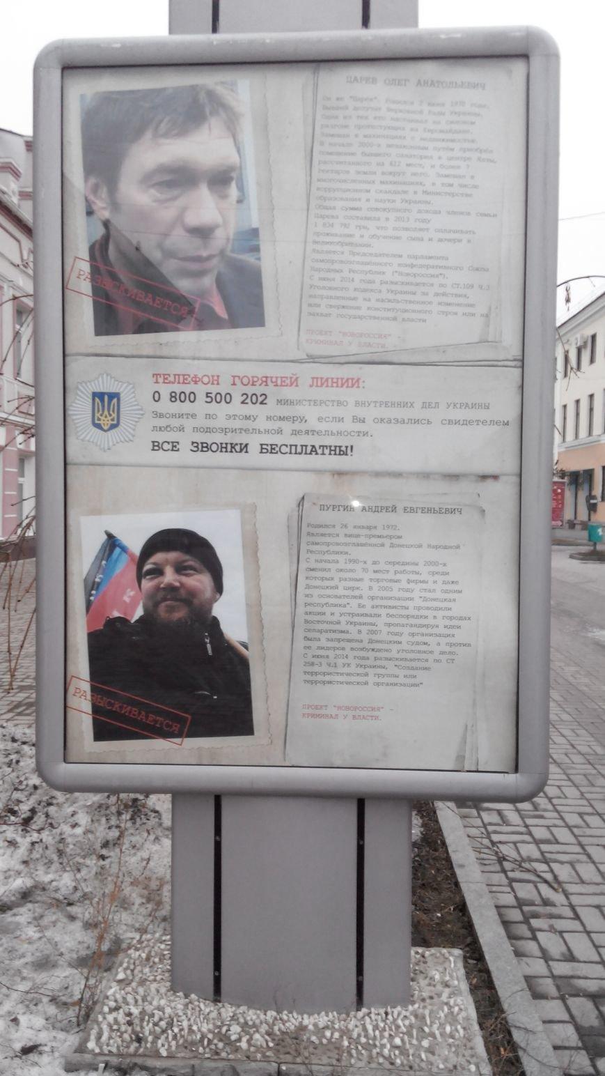 В Сумах появились сити-лайты с Царевым и «ДНР-овцем» (ФОТО) (фото) - фото 1
