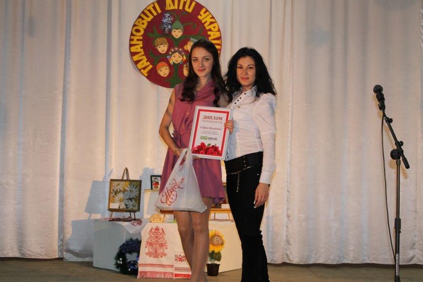В Красноармейске в Центре творчества и досуга прошло награждение победителей конкурса «Таланты твои, Украина!», фото-14