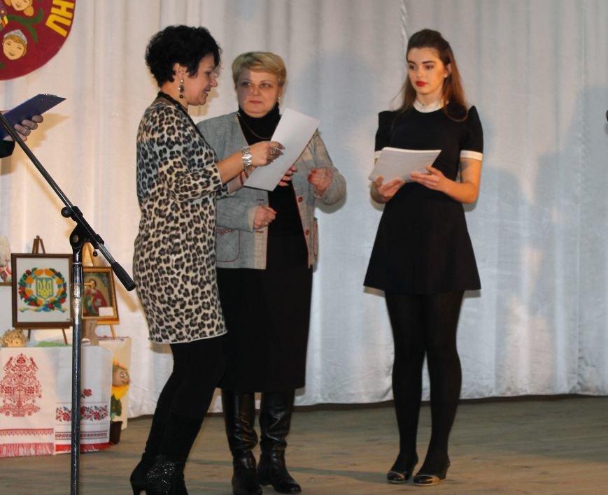 В Красноармейске в Центре творчества и досуга прошло награждение победителей конкурса «Таланты твои, Украина!», фото-12
