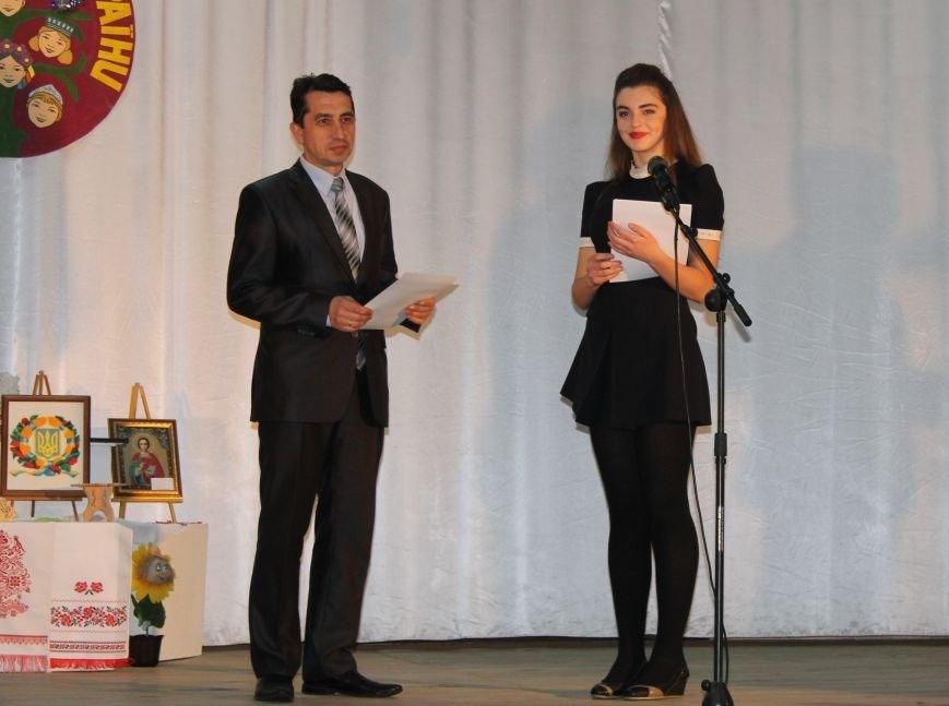 В Красноармейске в Центре творчества и досуга прошло награждение победителей конкурса «Таланты твои, Украина!», фото-5