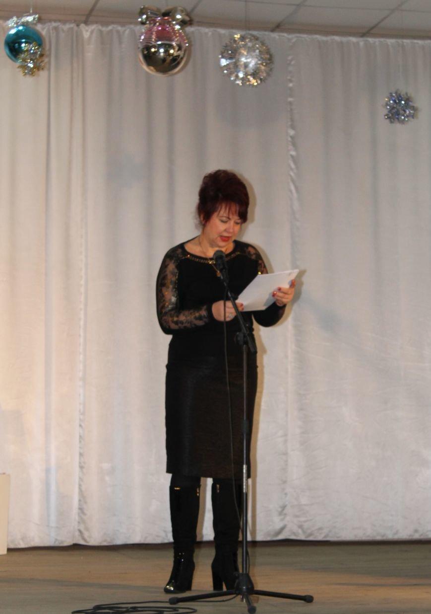 В Красноармейске в Центре творчества и досуга прошло награждение победителей конкурса «Таланты твои, Украина!», фото-1