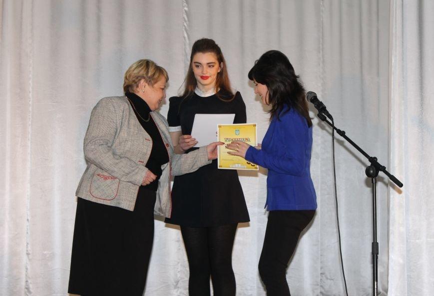 В Красноармейске в Центре творчества и досуга прошло награждение победителей конкурса «Таланты твои, Украина!», фото-11