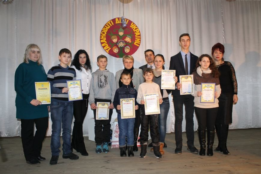 В Красноармейске в Центре творчества и досуга прошло награждение победителей конкурса «Таланты твои, Украина!», фото-16