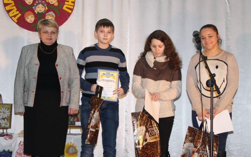 В Красноармейске в Центре творчества и досуга прошло награждение победителей конкурса «Таланты твои, Украина!», фото-8