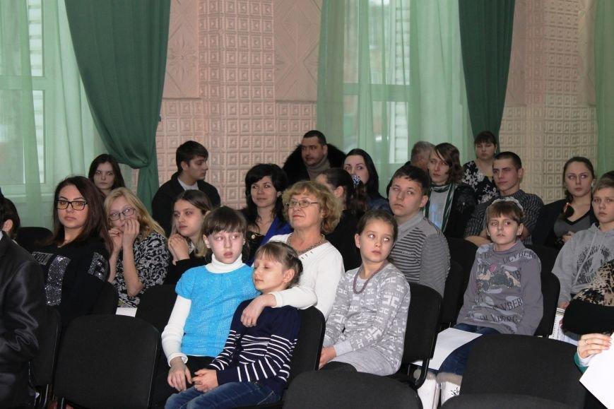 В Красноармейске в Центре творчества и досуга прошло награждение победителей конкурса «Таланты твои, Украина!», фото-9