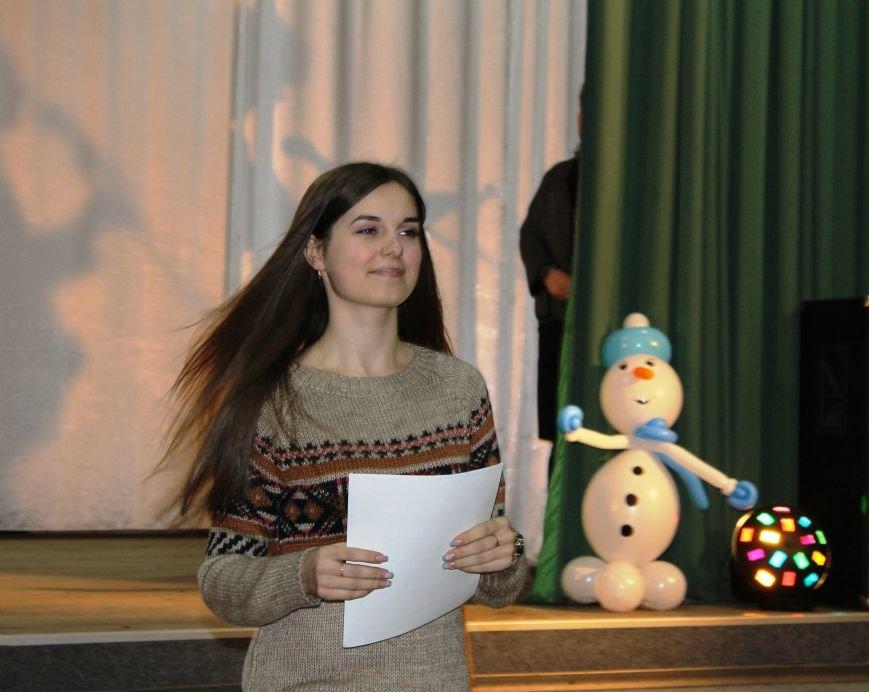 В Красноармейске в Центре творчества и досуга прошло награждение победителей конкурса «Таланты твои, Украина!», фото-2