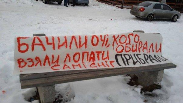 Сніговий апокаліпсис (ФОТО) (фото) - фото 9