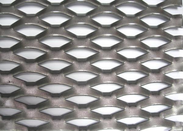 алюминиевый просечно вытяжной лист