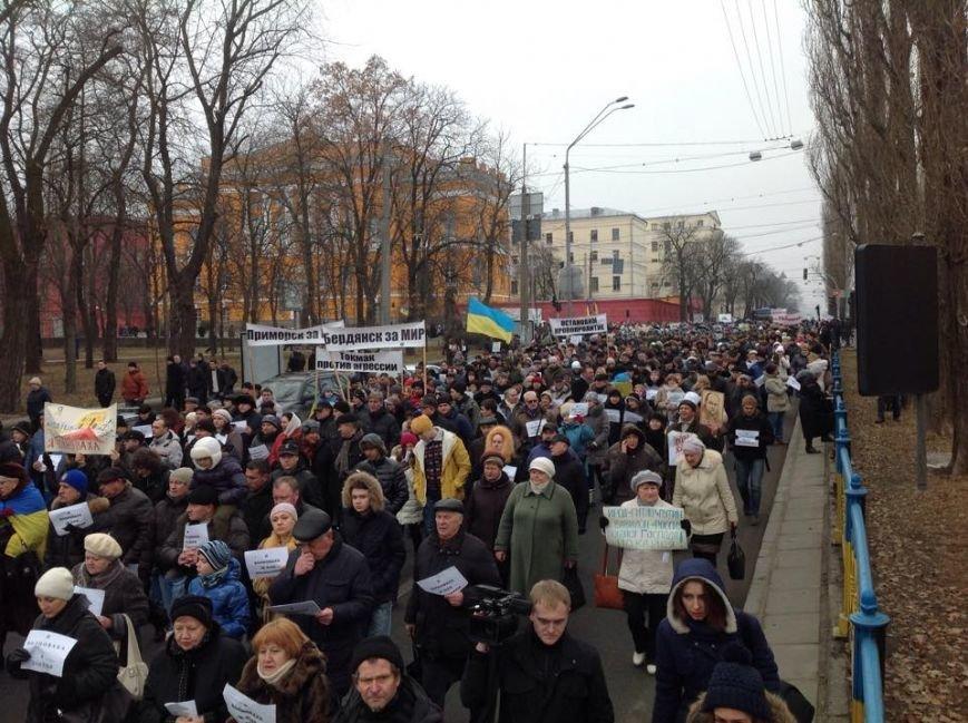 В Киеве на акцию  «Памяти жертв терроризма» собралось около 5 тысяч человек (Добавлено ФОТО) (фото) - фото 2